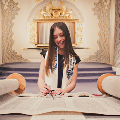 kate's bat mitzvah